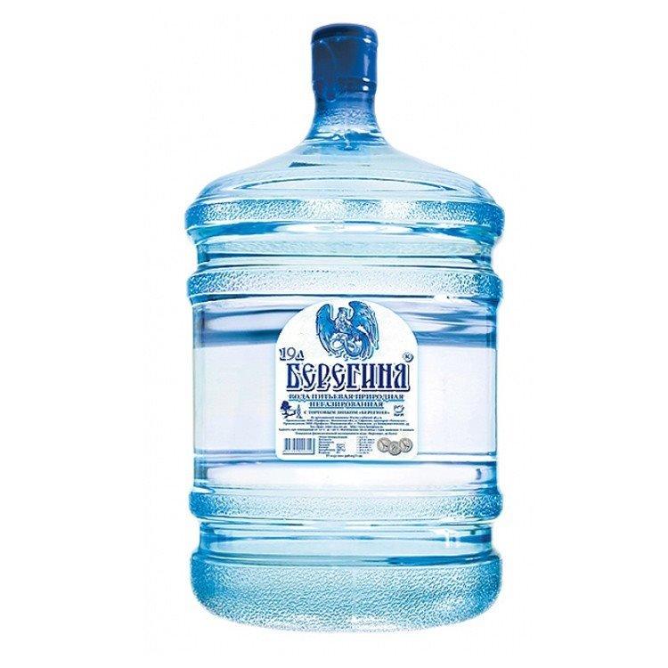 cd6cdddd41097 Купить вода Берегиня 19 л. с доставкой в Москве